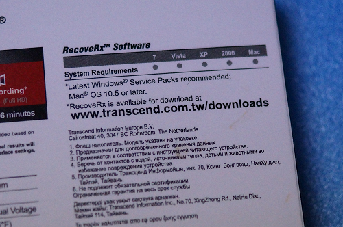 www.transcend.com.tw/downloads
