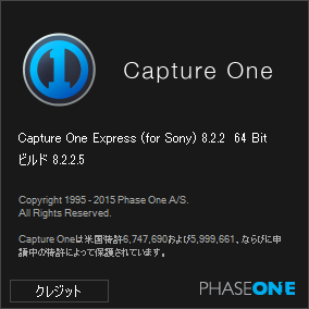 Capture One Pro v8.2.2