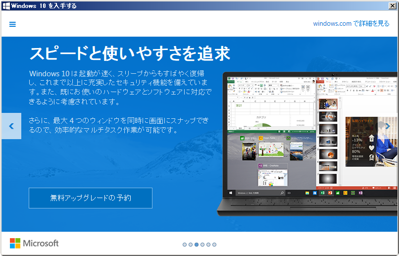 Windows10_003