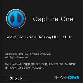Capture One Pro v8.3.1