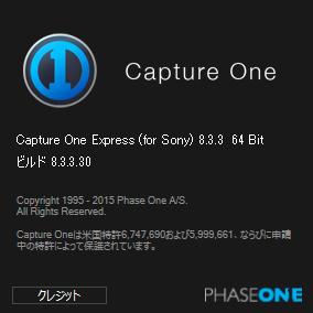 Capture One Pro v8.3.3