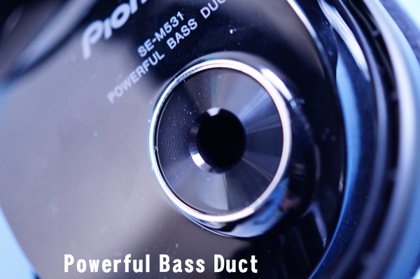 Powerful Bass Duct