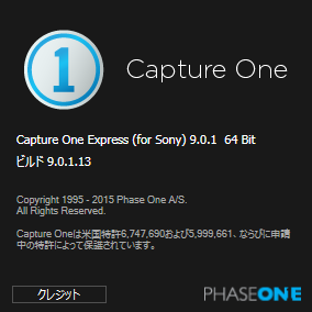 Capture One Pro 9.0.1.13