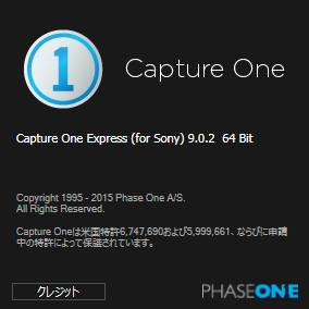 Capture One Pro v9.0.2