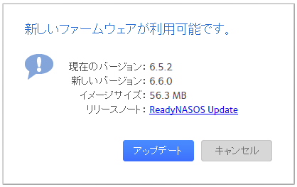 ReadyNAS OS Version 6.6.0
