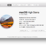 [macOS] High SierraのSafariが重い件 [MacBookAir(2011)]